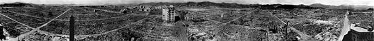 Hiroshima Panorama #4